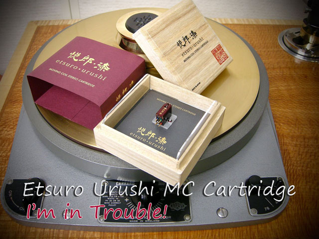 Etsuro-Urushi-MC-Cartridge640.jpg